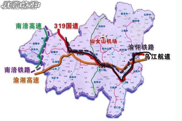 高速路 成渝高速:(成都 163KM 内江 38KM 隆昌 139KM 重庆)  总程340KM 成遂渝高速:(成都——遂宁——重庆)  总程290KM 成邻渝高速:(成都——南充——广安——邻水——重庆)  总程420KM 铁路 成都到重庆开有8个动车组