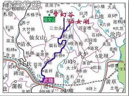 武隆梦幻谷、仙女湖自驾线路