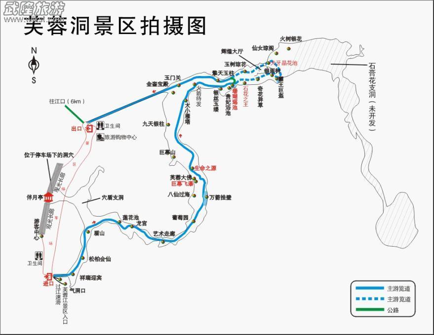 芙蓉江旅游资源十分丰富,江峡,峰岩,滩溪,瀑潭风景各异,自然风光尤其