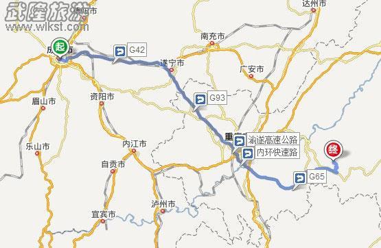 成都到重庆武隆仙女山自驾线路
