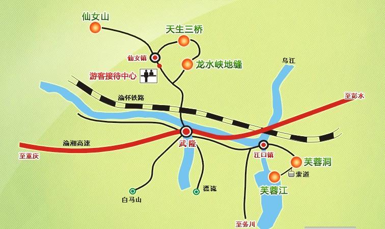 武隆旅游景区分布图