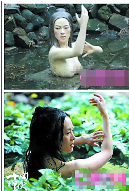美女入浴入围丑陋雕塑评选