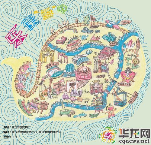 """六一""""童""""游重庆 重庆儿童游玩地图帮你找好去处"""