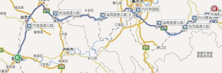 四川宜宾到重庆武隆自驾游怎样走?