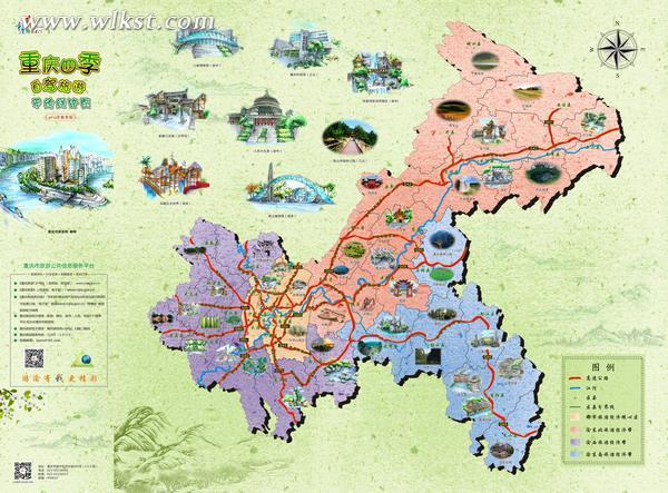 重庆四季自驾旅游路线指南