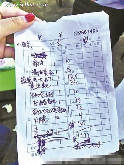 青岛大排档宰客一只大虾卖38元