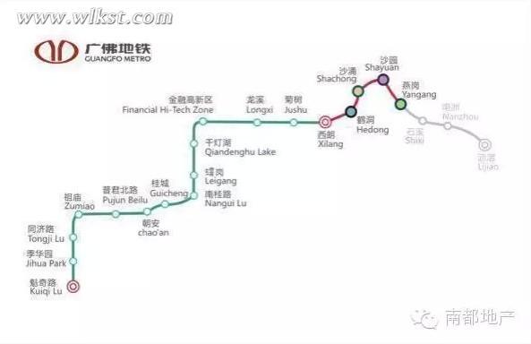 地铁西起佛山市魁奇路,东达广州市沥滘,总长约32.