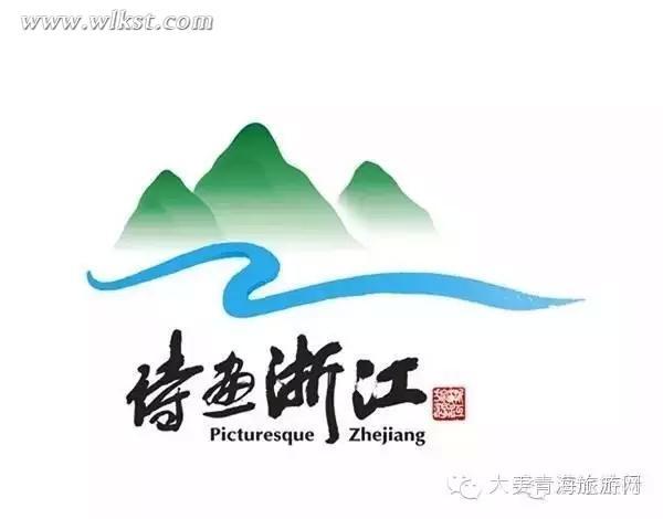 浙江庆禾塔吊照片